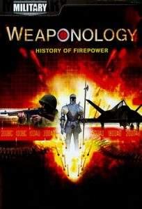 کامل ترین مجوعه اسلحه شناسی و جنگ افزار
