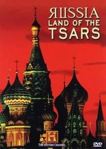مستند مجموعه کامل روسیه سرزمین تزارها
